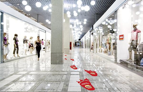 Fußbodenaufkleber Wegweiser